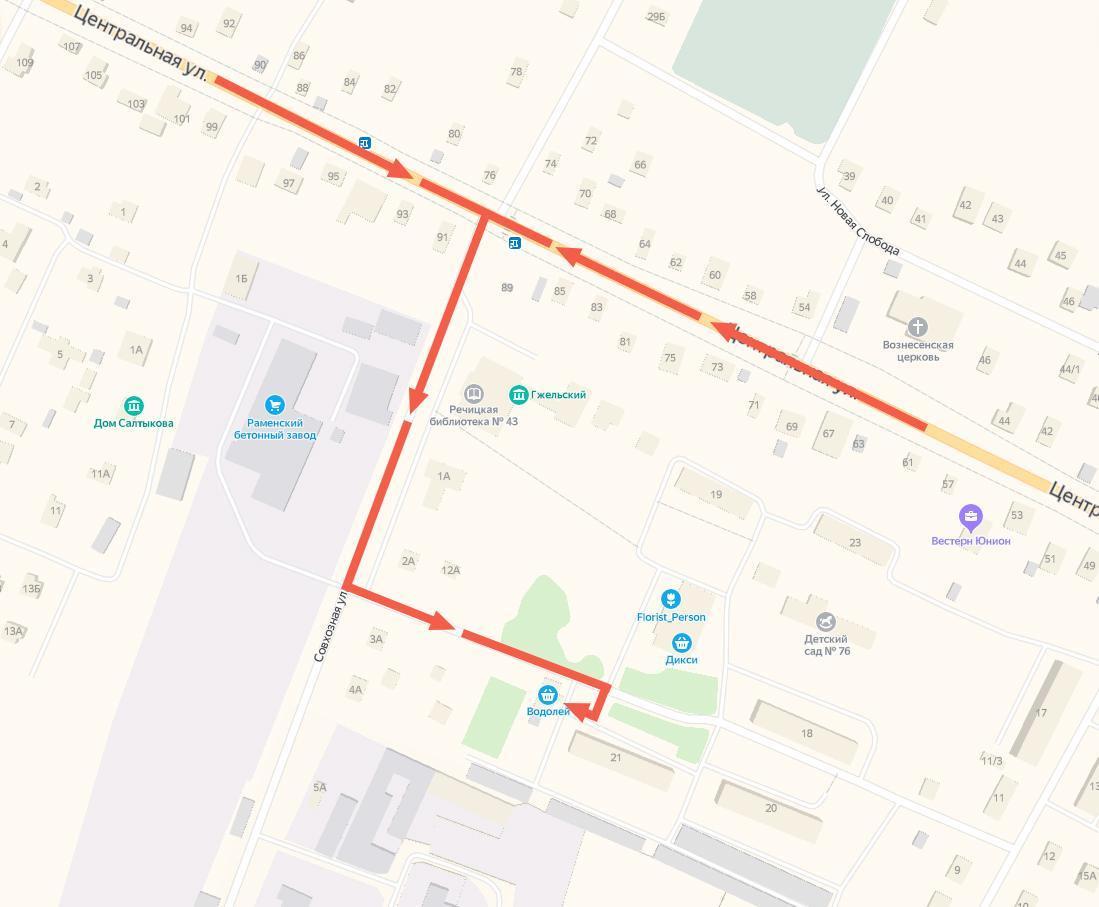 Схема проезда до центрального офиса